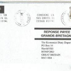 Sellos: MAJADAHONDA MADRID CC ATM ESPAÑA TURISTICA SEVILLA TORRE DEL ORO CABALLO HORSE. Lote 133940470