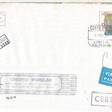 Sellos: ONDA CASTELLON CC CERTIFICADA CC ATM LOGO CORREOS . Lote 133944190