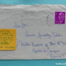 Sellos: FILATELIA - CARTA - MATASELLO FERROCARRIL AMBULANTE LEON BILBAO 11 JULIO 1974. Lote 135785426