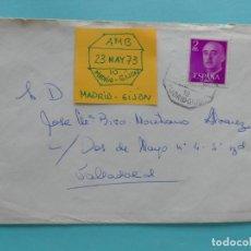 Sellos: FILATELIA - CARTA - MATASELLO FERROCARRIL AMBULANTE MADRID GIJON 23 MAYO 1973. Lote 135785774