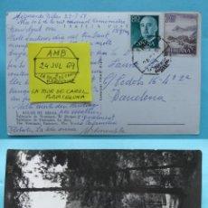 Sellos: FILATELIA - POSTAL - MATASELLO FERROCARRIL AMBULANTE LA TOUR DE CAROL BARCELONA 24 JULIO 1969. Lote 135800442