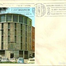 Sellos: SOBRE X ANIVERSARIO INAUGURACIÓN MUSEO MUNICIPAL DE BADALONA - MAYO 1976. Lote 139643266