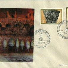 Sellos: SOBRE CIRCULADO - EXPOSICIÓN FILATÉLICA DE BADALONA - 1976. Lote 140583770