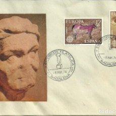 Sellos: SOBRE CIRCULADO - EXPOSICIÓN FILATÉLICA DE BADALONA - 1976. Lote 140583806