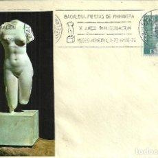 Sellos: SOBRE CIRCULADO - BADALONA - FIESTAS DE PRIMAVERA - X ANIVERSARIO MUSEO MUNICIPAL - 1976. Lote 140584030