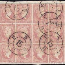 Selos: 1857. ESPAÑA. SPAIN. 4 CUARTOS ROJO. ED. 48 (12). BLOQUE DE 12 (4X3). MAT. RC 15 EN NEGRO. BONITO.. Lote 147426022