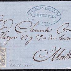 Sellos: 1871. ESPAÑA. SPAIN. LEÓN A MADRID. 50 MILS. ULTRAMAR. ED. 107. MAT. RC 31 ILEGIBLE EN NEGRO. MUY IN. Lote 147427441