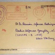 Sellos: SOBRE CON MEMBRETE Y MATASELLOS DEL MINISTERIO DE EDUCACIÓN Y CIENCIA. Lote 147576554