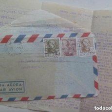 Sellos: SOBRE Y CARTA DESDE TENERIFE A SEVILLA, 1955 . CORREO AEREO. DE ESCRITOR TENERIFEÑO. Lote 147591150