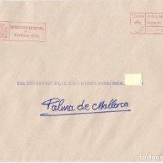 Sellos: SPAIN. SOBRE FRANQUEO PAGADO. DIRECCIÓN GRAL. DE LA GUARDIA CIVIL. DESTINO PALMA DE MALLORCA.. Lote 148499090