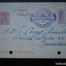Sellos: ENTERO POSTAL Nº 69 AÑO 1934 FECHADOR PEDRO MUÑOZ - CIUDAD REAL. Lote 148866822