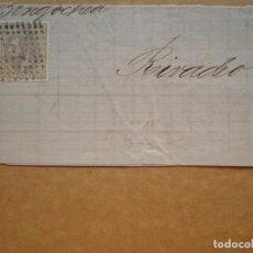 Sellos: FRONTAL CARTA EDIFIL 204 CON BONITO MATASELLO A RIVADEO. Lote 148867909