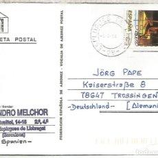 Timbres: TARJETA AJEDREZ CHESS CARD SELLO DALI PINTURA ARTE. Lote 151382518