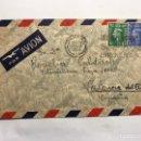 Sellos: SOBRE CIRCULADO. INGLATERRA FOR AVIÓN A VALENCIA DEL CID. ESPAÑA (A.1950). Lote 151688096