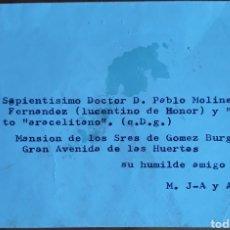 Sellos: CARTA DE CIUDAD REAL A LUCENA CORDOBA 1978. Lote 152645866