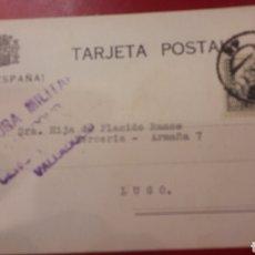 Sellos: 1937 CESURA VALLADOLID ..AGUJAS MARSCHALL WERNER GORNEMANN. Lote 157200542