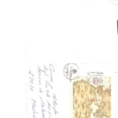 Sellos: HOJITA MAPA CENTENARIO REAL SOCIEDAD GEOGRÁFICA CON MATASELLO OFICINA POSTAL ES CASTELL MENORCA. Lote 160747622