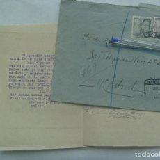 Sellos: CARTA CIRCULADA DESDE MAIRENA DEL ALCOR ( SEVILLA ) A MADRID, 1947 . VIÑETA MUTUALIDAD CORREOS. Lote 161166466