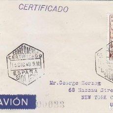 Francobolli: AFRICA OCCIDENTAL ISABEL LA CATOLICA DIA DEL SELLO COLONIAL 1949 (EDIFIL 2 CARTA CIRCULADA IFNI RARA. Lote 166441514