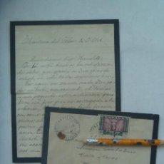 Sellos: CARTA Y SOBRE DE LUTO , CIRCULADA DE MAIRENA DEL ALCOR A GRANADA, 1946. SELLO VIRGEN DEL PILAR.. Lote 169773416