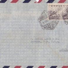 Sellos: DE LA CIERVA BICOLOR EN CARTA COMERCIAL (JOSE B. CARRASCAL) CORREO AEREO 1948 MADRID-USA. MPM.. Lote 176076150