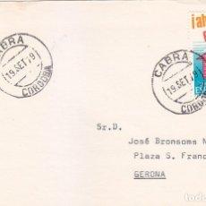 Sellos: CABRA (CORDOBA) MATASELLOS FECHADOR 1979 EN TARJETA CIRCULADA A GERONA. MPM.. Lote 176492739