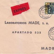 Sellos: CORREO URGENTE CARTA COMERCIAL CIRCULADA DE SANTIAGO DE COMPOSTELA (A CORUÑA) A MADRID LLEGADA. MPM.. Lote 176493519