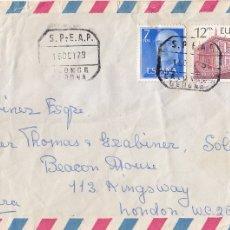 Sellos: CORREO CERTIFICADO URGENTE CARTA CIRCULADA 1979 DE CALONGE (GERONA) A INGLATERRA. MPM.. Lote 176494892