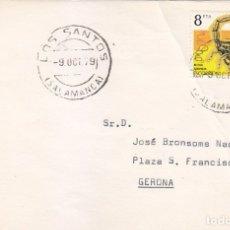 Sellos: LOS SANTOS (SALAMANCA) MATASELLOS FECHADOR 1979 EN TARJETA CIRCULADA A GERONA. MPM.. Lote 176495335