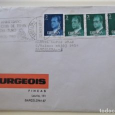 Sellos: ESPAÑA. MATASELLO: 75 ANIVERSARIO REAL CLUB DE TENIS DEL TURÓ. 1905-1980. 22.NOV.80 BARCELONA. Lote 176527650
