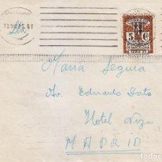 Sellos: FRANQUEO AYUNTAMIENTO DE BARCELONA CARTA CIRCULADA 1935 DE BARCELONA A MADRID LLEGADA ERROR AÑO. MPM. Lote 176602787