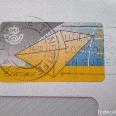Sellos: ESPAÑA MATASELLOS (ESTAFETA) SANTA CRUZ DE TENERIFE 1994 (SOBRE). Lote 177657769