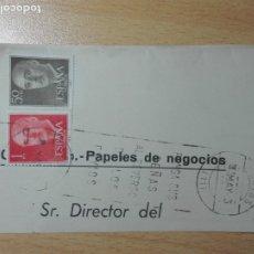 Sellos: FRAG. MATASELLOS 1963 - HERVAS - CACERES. Lote 178615715