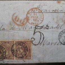 Sellos: BONITO SOBRE CIRCULADO DE VIGO A MARSELLA. Lote 178889450