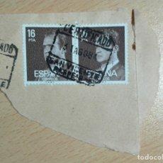 Sellos: MATASELLOS 1981 - ALICANTE - SAN VICENTE DEL RASPEIG - CERTIFICADO. Lote 179555467