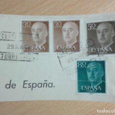 Sellos: MATASELLOS ALICANTE - 1959 TORREVIEJA - CERTIFICADO. Lote 179555605