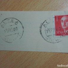 Sellos: MATASELLOS ALICANTE - 1960 - ALTEA. Lote 179555865