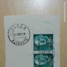 Sellos: MATASELLOS ALICANTE - 1959 - ALTEA. Lote 179555903