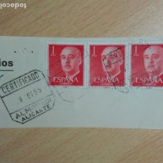 Sellos: MATASELLOS ALICANTE - 1963 - ALMORADI - CERTIFICADO. Lote 179555965