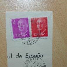 Sellos: MATASELLOS ALICANTE - 1960 - ALMORADI. Lote 179555985
