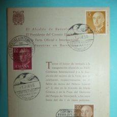 Sellos: BARCELONA FERIA MUESTRAS 1956 MATASELLOS EXPOSICION FILATELICA EN TARJETA INVITACION DEL ALCALDE . Lote 182166215