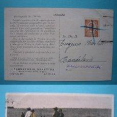 Sellos: TARJETA POSTAL ROMERIA ANDALUZA - PUBLICIDAD LABORATORIO SANAVIDA DE SEVILLA - SELLO CRUZ DE TINTA. Lote 182217023