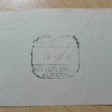 Sellos: MATASELLOS 1978 - HUERCAL-OVERA ALMERIA - CERTIFICADO (SIN SELLO). Lote 182913337