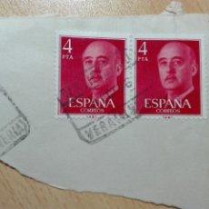 Sellos: MATASELLOS 1976 - VERA ALMERIA - CERTIFICADO. Lote 182913385