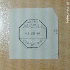 Sellos: MATASELLOS AMBULANTE 1978 - SANTANDER VENTA DE BAÑOS CERTIFICADO (SIN SELLO) - TREN FERROCARRIL. Lote 182914482