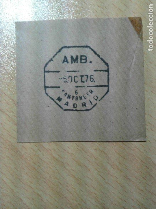 MATASELLOS AMBULANTE 1976 - SANTANDER MADRID (SIN SELLO) - TREN FERROCARRIL (Sellos - Historia Postal - Sello Español - Sobres Circulados)