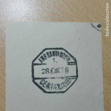 Sellos: MATASELLOS AMBULANTE 1978 - SANTANDER CERTIFICADO (SIN SELLO) - TREN FERROCARRIL. Lote 182915163