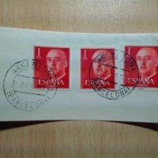 Sellos: MATASELLOS 1962 - ARGENTONA BARCELONA. Lote 183024606