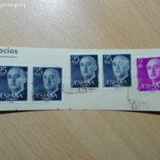 Sellos: MATASELLOS 1964 - LA LINEA DE LA CONCEPCION / CADIZ - CERTIFICADO. Lote 183028140