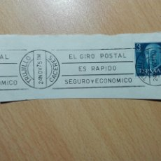 Sellos: MATASELLOS DE RODILLO 1975 - TRUJILLO CACERES - EL GIRO POSTAL.... Lote 183028491